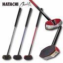 ハタチ グラウンドゴルフクラブ グランドゴルフクラブ アルティメットクラブ BH2880 一般右打者用