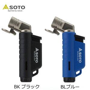 SOTO マイクロトーチ ACTIVE(アクティブ) ソト 新富士バーナー株式会社 登山 トレッキング アウトドア