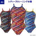 ミズノスイム レディーストレーニング水着 ミディアムカット MARVEL N2MA9791【TOKKA】【19FWM】 競泳水着 練習用 女…