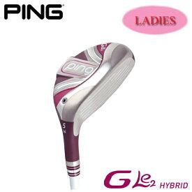 PING ピン GLE2 HYBRID ジーエルイー2 ハイブリッド 右用 レディース ゴルフ