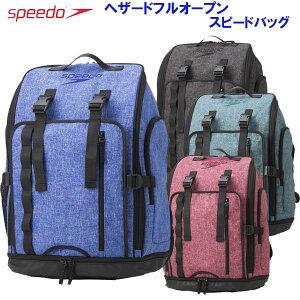スピード ヘザードフルオープンスピードバッグ スイマーズリュック se21903【19SSS】 【SBAG】