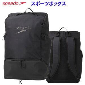 スピード スポーツボックス スイマーズリュック SE21909【19SSS】 【SBAG】
