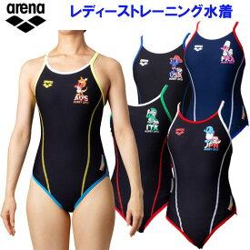 アリーナ レディース トレーニング水着 スーパーフライバック SAR-0104W 【swim7】【20SSA】 競泳水着 練習用 女性用 タフスーツ 長持ち 練習用