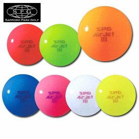 SPG エアジェット3 AIRJET3 パークゴルフ ボール