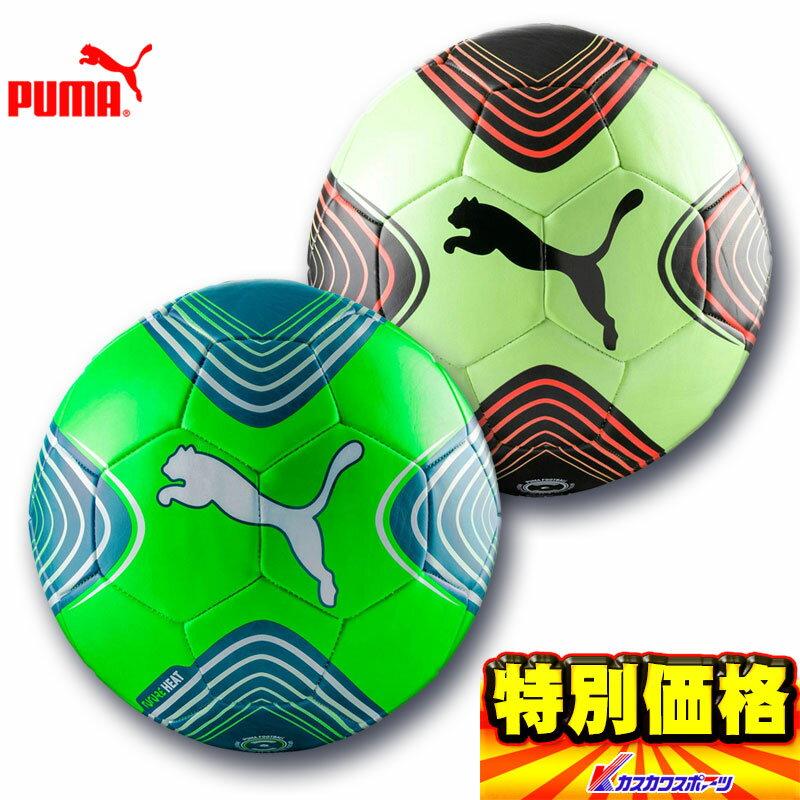 プーマ PUMA サッカーボール フューチャーヒートボールJ 4(小学生用) JFA検定球 082955 2色展開