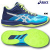 ASICS asics volleyball shoes women net burner Bali stick FF MT 1052A001
