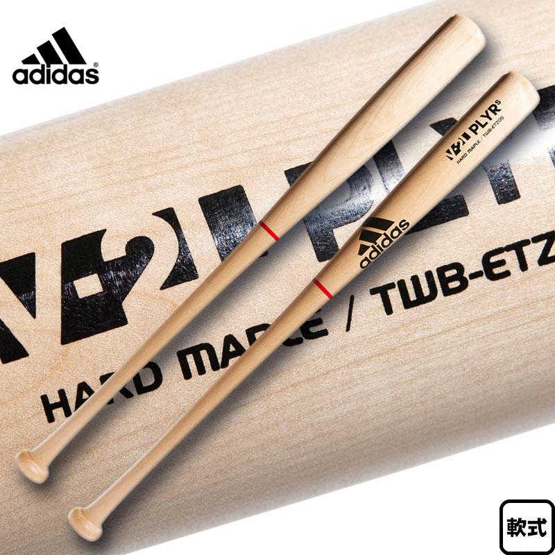 2018年モデル アディダス Adidas 一般軟式木製バット Y231 ヤクルト山田哲人型 84cm 780g メイプル ETZ05 CX2132