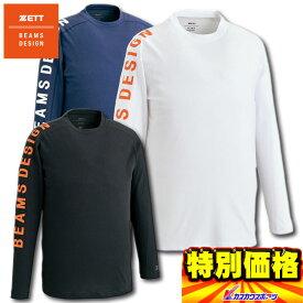 BEAMS DESIGNがプロデュースしたゼットのロングTシャツ ロンT BOT7270LT