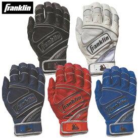 フランクリン バッティング手袋 パワーストラップクロム 両手用 20490 20491 20492 20493 20494