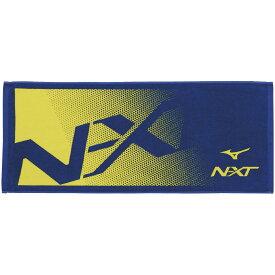 ミズノ MIZUNO NXTフェイスタオル(ハコイリ) 32JY010325 トゥルーブルー×セーフティイエロー 今治製タオル 展示会限定品