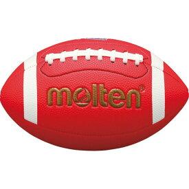 モルテン フラッグフットボールミニ MRT-Q3C2500QB