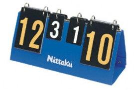 ニッタク ブルーカウンター11 NTA-NT3713 ブルー