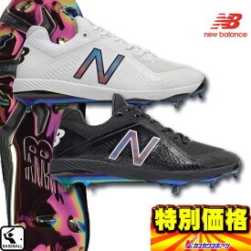 【送料無料】ニューバランス NEW BALANCE 野球スパイク L4040シリーズ 金具埋込式 P革不可 L4040AB4 L4040AS4