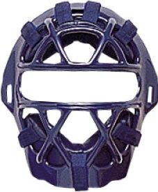 エスエスケイ 軟式用マスク(A・B 号球対応) SSK-CNM2010S