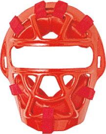 エスエスケイ 少年軟式用マスク(C 号球対応) SSK-CNMJ1010S