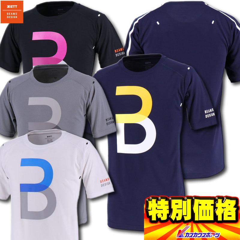 ポイント10倍 2019年モデル BEAMS DESIGNがプロデュースしたゼットのTシャツ BOT392T1