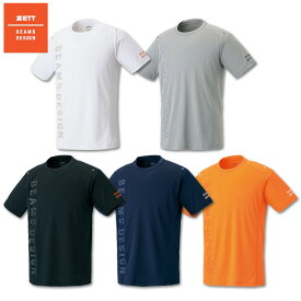 BEAMS DESIGNがプロデュースしたゼットのTシャツ ロゴTシャツ BOT758T1
