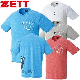 ゼット 野球 ベースボールジャンキー Tシャツ ZETT BASEBALL JUNKY BOT523SJT2