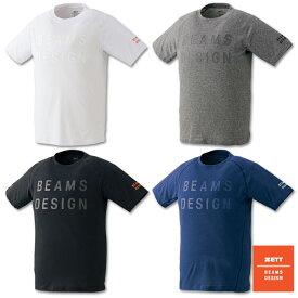 BEAMS DESIGNがプロデュースしたゼットのTシャツ BOT7272T3