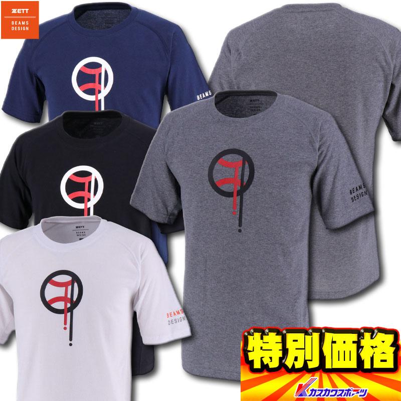 ポイント10倍 BEAMS DESIGNがプロデュースしたゼットのTシャツ BOT392T4