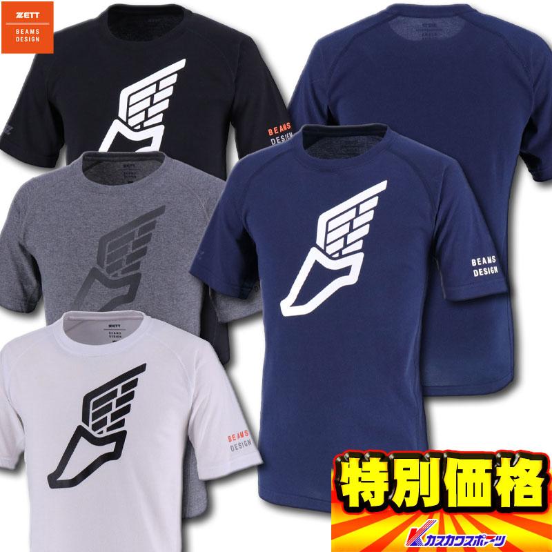 ポイント10倍 BEAMS DESIGNがプロデュースしたゼットのTシャツ BOT392T5