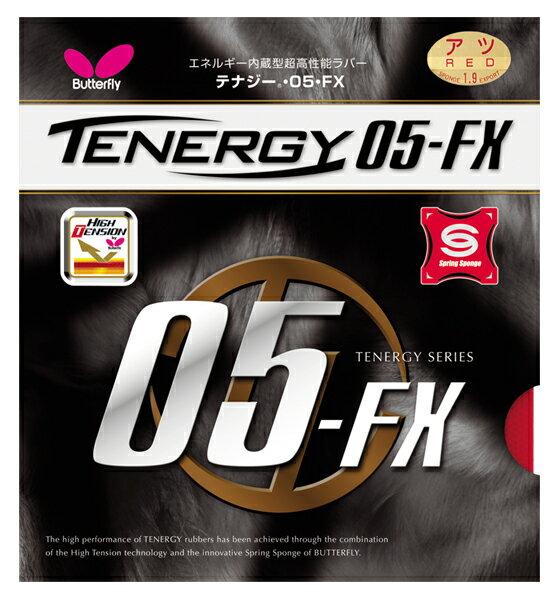 バタフライ テナジー・05・FX TMS-05900 (006)レッド (278)ブラック