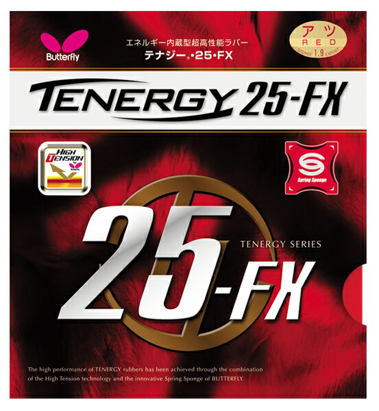 バタフライ テナジー・25・FX TMS-05910 (006)レッド (278)ブラック