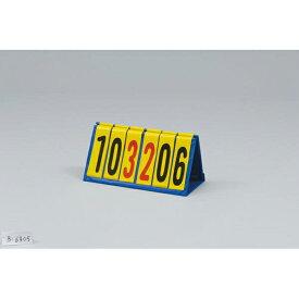 トーエイライト 卓球ハンディー得点板 TOE-B6305