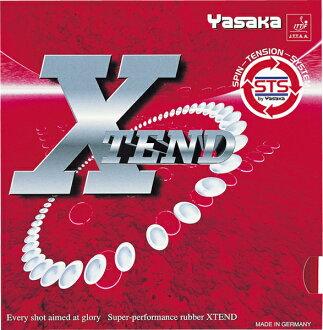 八阪 XTEND YSS-B43 (20) 紅 (90) 黑色