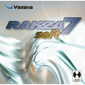 yasakarakuza 7軟體YSS-B77(20)紅(90)黑色