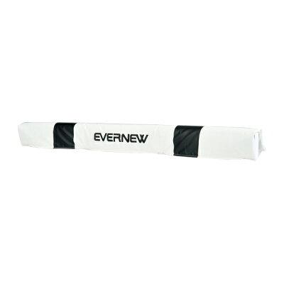 エバニュー(Evernew)ハードルバーカバー110