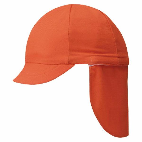 FOOTMARK(フットマーク) フラップ付き体操帽子(取り外しタイプ) オレンジ