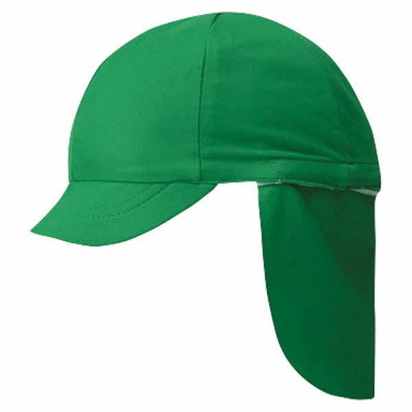 FOOTMARK(フットマーク) フラップ付き体操帽子(取り外しタイプ) グリーン