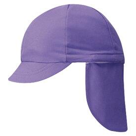 FOOTMARK(フットマーク) フラップ付き体操帽子(取り外しタイプ) ムラサキ
