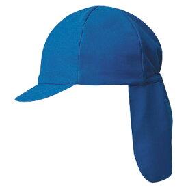 FOOTMARK(フットマーク) スクラム プラス ブルー