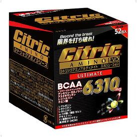 Citric(シトリック) シトリックアミノアルティメイト エボリューション 増量パック(7.5gX52包入)