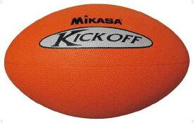 ミカサ(MIKASA) ラグビーフットボール