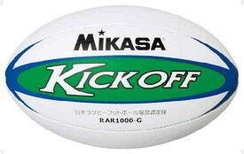ミカサ(MIKASA) ラグビーボール 認定球