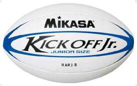 ミカサ(MIKASA) ジュニアラグビーボール