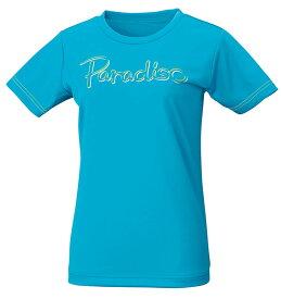 PARADISO(パラディーゾ) レディース テニスウェア レディス プラクティスシャツ エメラルドグリーン