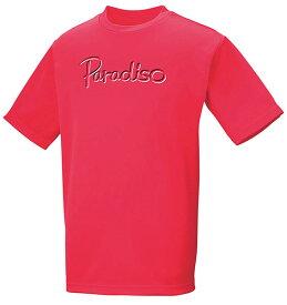 PARADISO(パラディーゾ) メンズ テニスウェア メンズプラクティスシャツ フラッシュレッド