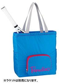 PARADISO(パラディーゾ) トートバッグ(ポケッタブル) ブルー