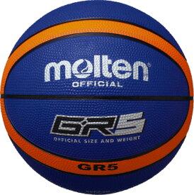 モルテン(Molten) GR5 ゴムバスケットボール 5号球 ブルー×オレンジ