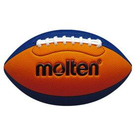 モルテン(Molten) フラッグフットボールミニ オレンジ×ブルー