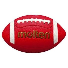 モルテン(Molten) フラッグフットボールミニ