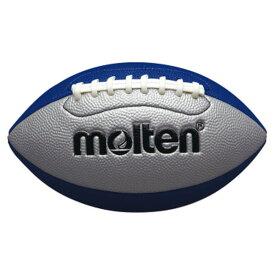 モルテン(Molten) フラッグフットボールミニ シルバー×ブルー