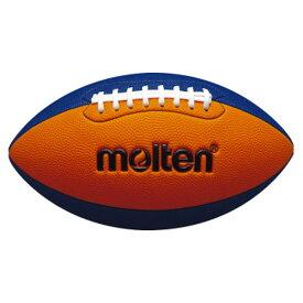 モルテン(Molten) フラッグフットボールジュニア オレンジ×ブルー