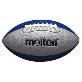モルテン(Molten) フラッグフットボールジュニア シルバー×ブルー