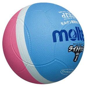 モルテン(Molten) ライトドッジボール軽量1号球 サックス×ピンク
