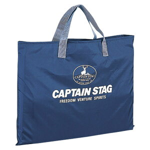 CAPTAIN STAG(キャプテンスタッグ) キャンプテーブルバッグ(S) 【M−3689】